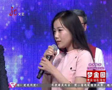 大城小爱20160429