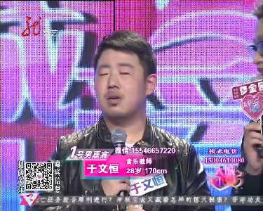 大城小爱20160430
