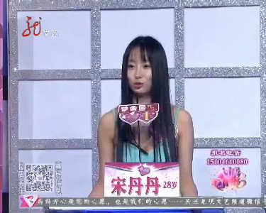 大城小爱20160507