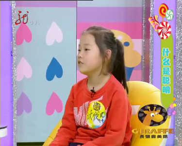 人小鬼大20160509