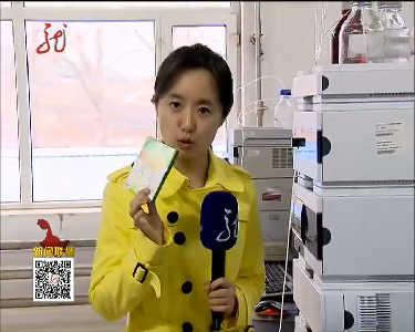 新闻联播20160513