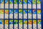 里约奥组委发布奥运会门票样式