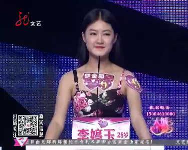 大城小爱20160520