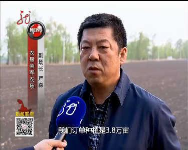 新闻联播20160522