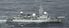有情况!日本防卫省称中国军舰进入日本领海