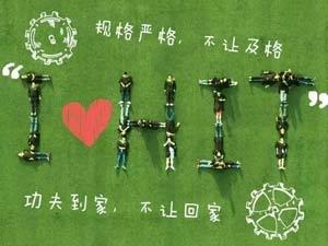 黑龙江各大学创意毕业照出炉 你更喜欢哪一个