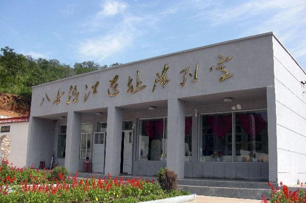 杨子荣烈士陵园位于牡丹江市海林市东山之巅.陵园占地面积8.