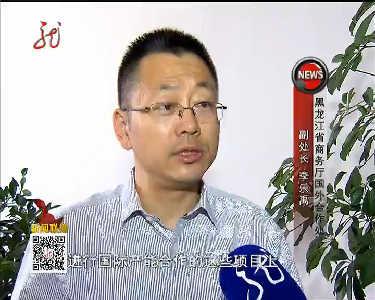 新闻联播20160627