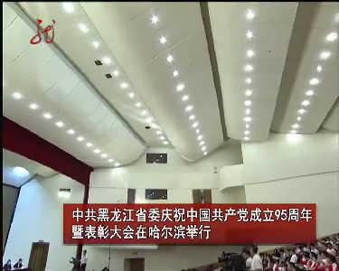 新闻联播20160630