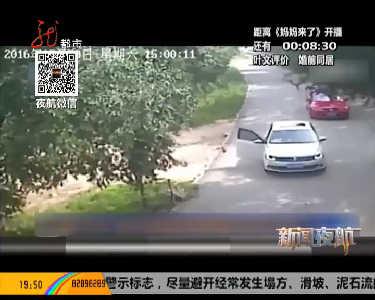 北京八达岭野生动物园老虎袭人致1死1伤