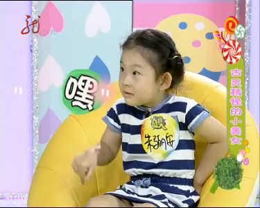 人小鬼大20160812