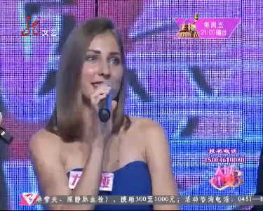 大城小爱20160813