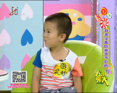 人小鬼大20160816
