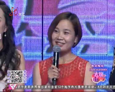 大城小爱20160819