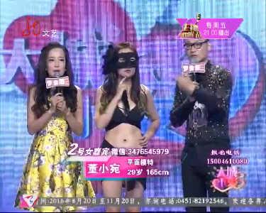 大城小爱20160826