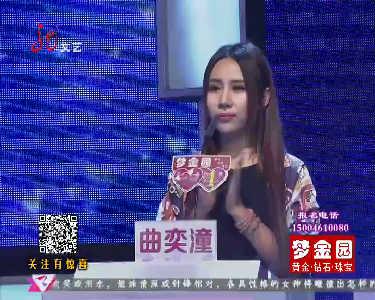 大城小爱20160903