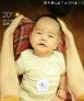 李茂弦子2个月儿子