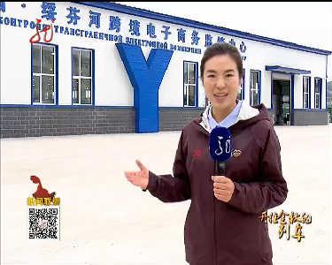 新闻联播20160911