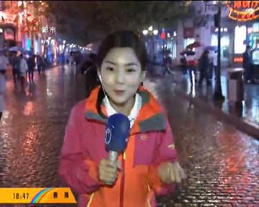 新闻夜航(都市版)20160915