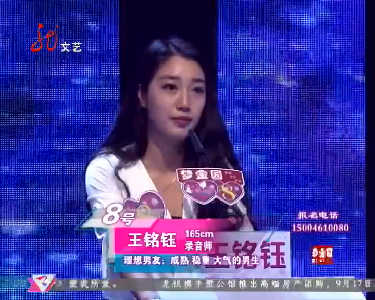 大城小爱20160917