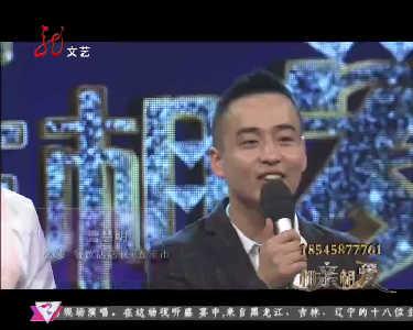 乡亲乡爱20160919
