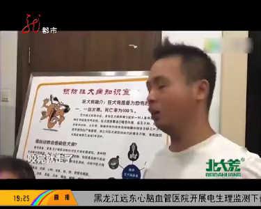 北京疯狗咬伤多人被咬后应如何处置