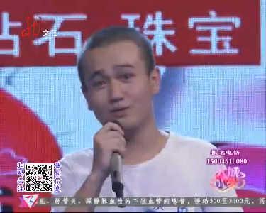 大城小爱20160924