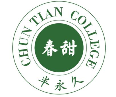 北京春甜韩式半永久化妆纹绣培训学校,成就灿烂好未来