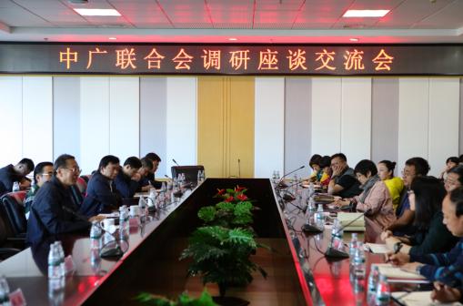 胡占凡副会长率队赴黑龙江调研对俄传播情况