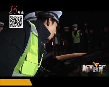 垦区交警支队牡丹江大队夜查酒驾司机装睡