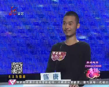 大城小爱20160930