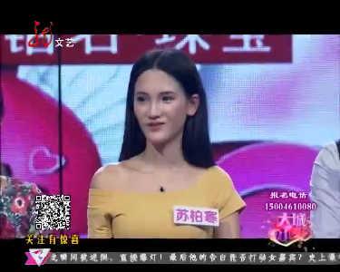 大城小爱20161015