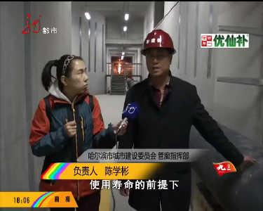 新闻夜航(都市版)20161019