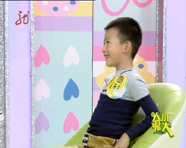 人小鬼大20161019