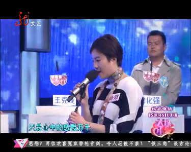 大城小爱20161020