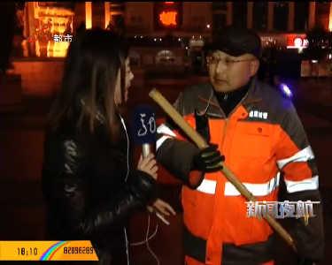 新闻夜航(都市版)20161026