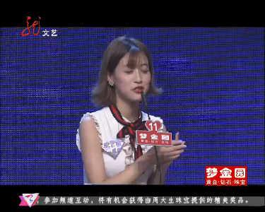 乡亲乡爱20161026