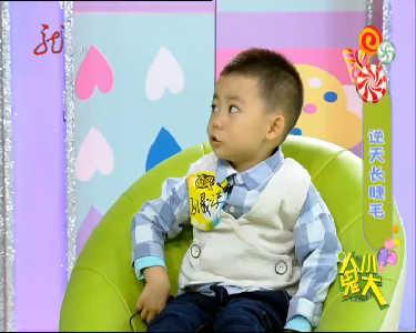 人小鬼大20161026