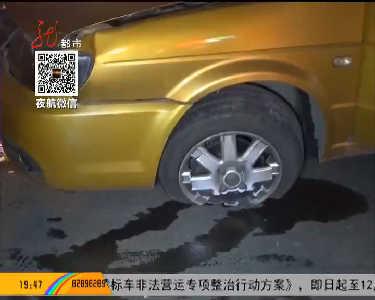 哈市货车撞飞三辆车两人受伤