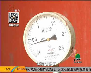 青冈县一供热公司停电有关部门追查责任赔偿企业损失
