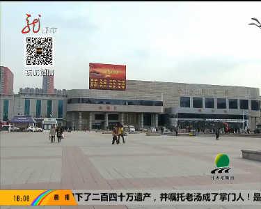 新闻夜航(都市版)20161030