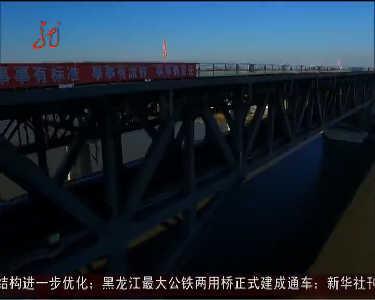 新闻联播20161031