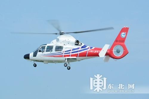 """中航工业哈尔滨通用飞机有限责任公司(以下简称""""中航"""