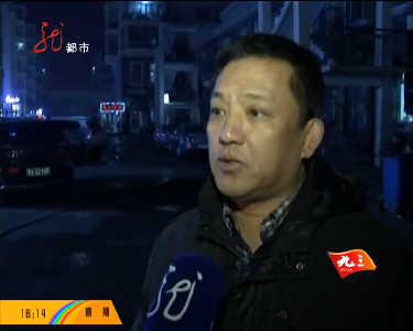 新闻夜航(都市版)20161102