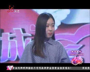 大城小爱20161103