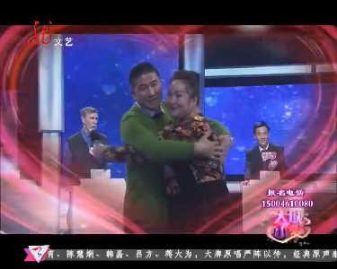 大城小爱20161104