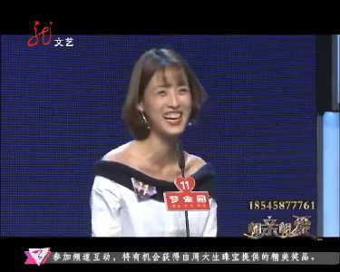 乡亲乡爱20161106