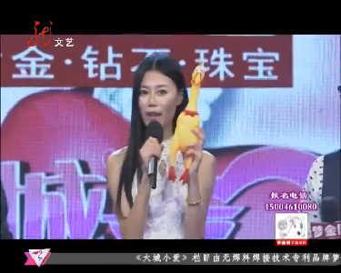 大城小爱20161112