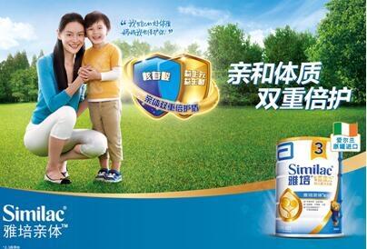 进口奶粉提升选购技,niuniuwuyuetian巧:宝宝好体质从选对奶粉开始