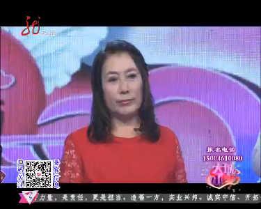 大城小爱20161118